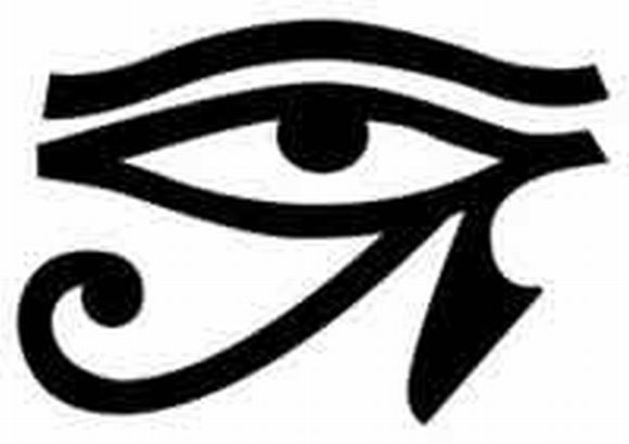File:Eye of Horus 3.jpg