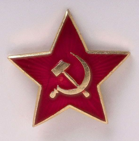 File:Red star of Soviets.jpg