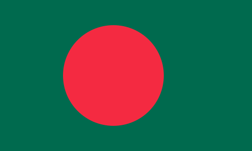 File:Flag of Bangladesh.png
