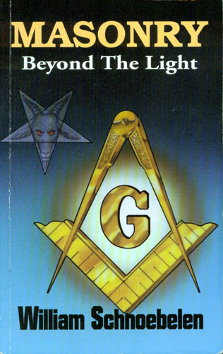 File:MASONRY-BEYOND-THE-LIGHT.jpg