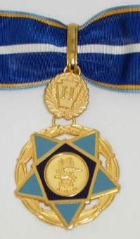 File:Public Safety Officer Medal of Valor3.JPG