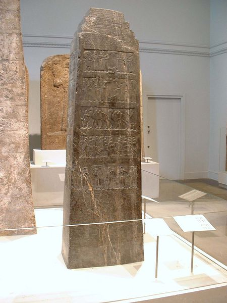 File:Black Obelisk of Shalmanneser III.jpg