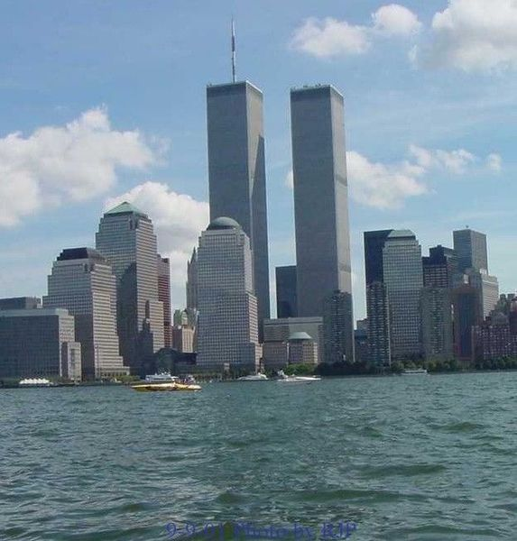 File:New York twin towers 001.jpg